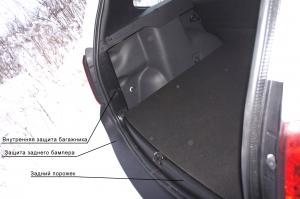 Задний порожек с лентой 3М Renault Duster (Рено Дастер). RALEX-TUNING|escape:'html'